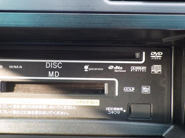 240G -当社下取り- トヨタ純正HDDナビ CD DVD BLUETOOTH フロント・バックカメラ ETC 6人乗り 禁煙車 スマートキー ステアリングリモコン フォグライト 純正18インチアルミホイール(36枚目)