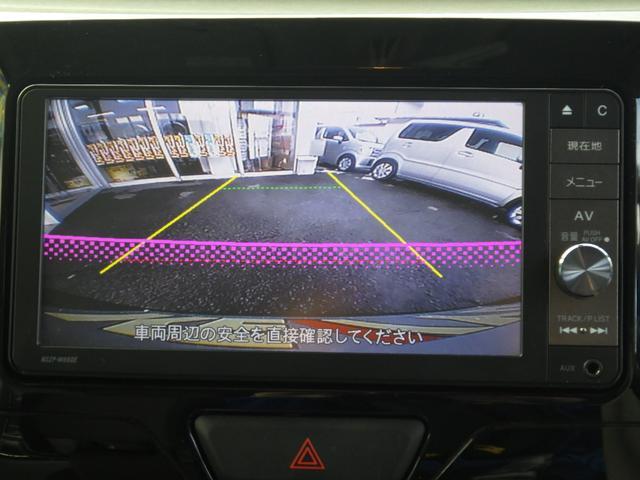 「ダイハツ」「タント」「コンパクトカー」「秋田県」の中古車15