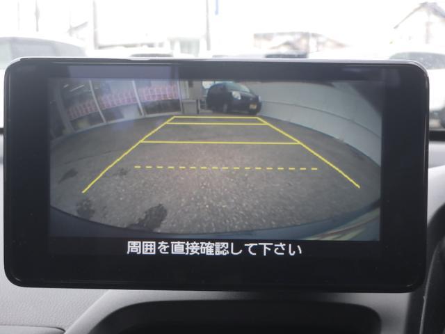 コンセプトエディション -岐阜仕入- シティブレーキ バックカメラ USB HDMI スマートキー プッシュスタート クルーズコントロール 純正アルミ LEDヘッドライト サイドエアバック(18枚目)
