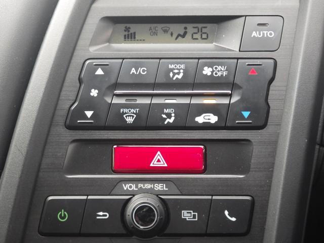 コンセプトエディション -岐阜仕入- シティブレーキ バックカメラ USB HDMI スマートキー プッシュスタート クルーズコントロール 純正アルミ LEDヘッドライト サイドエアバック(19枚目)