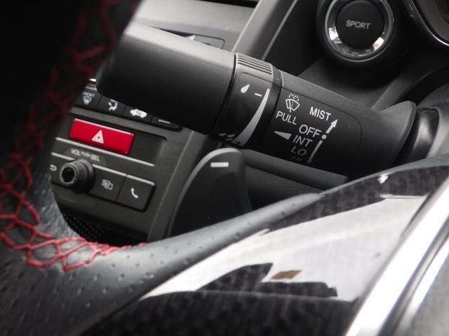 コンセプトエディション -岐阜仕入- シティブレーキ バックカメラ USB HDMI スマートキー プッシュスタート クルーズコントロール 純正アルミ LEDヘッドライト サイドエアバック(23枚目)