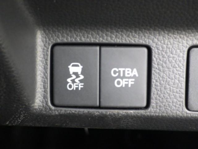 コンセプトエディション -岐阜仕入- シティブレーキ バックカメラ USB HDMI スマートキー プッシュスタート クルーズコントロール 純正アルミ LEDヘッドライト サイドエアバック(26枚目)