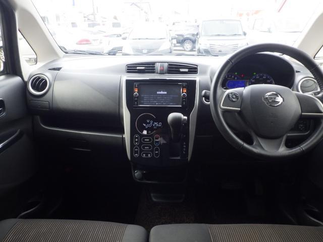 ライダー ハイウェイスター Gターボ 4WD SDナビ CD DVD 全周囲カメラ ドライブレコーダー 運転席シートヒーター 衝突被害軽減装置 HIDヘッドライト オートマチックハイビーム スマートキー アイドリングストップ(3枚目)
