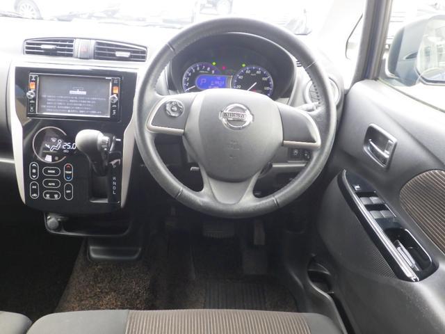 ライダー ハイウェイスター Gターボ 4WD SDナビ CD DVD 全周囲カメラ ドライブレコーダー 運転席シートヒーター 衝突被害軽減装置 HIDヘッドライト オートマチックハイビーム スマートキー アイドリングストップ(12枚目)