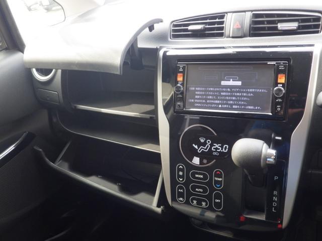 ライダー ハイウェイスター Gターボ 4WD SDナビ CD DVD 全周囲カメラ ドライブレコーダー 運転席シートヒーター 衝突被害軽減装置 HIDヘッドライト オートマチックハイビーム スマートキー アイドリングストップ(21枚目)