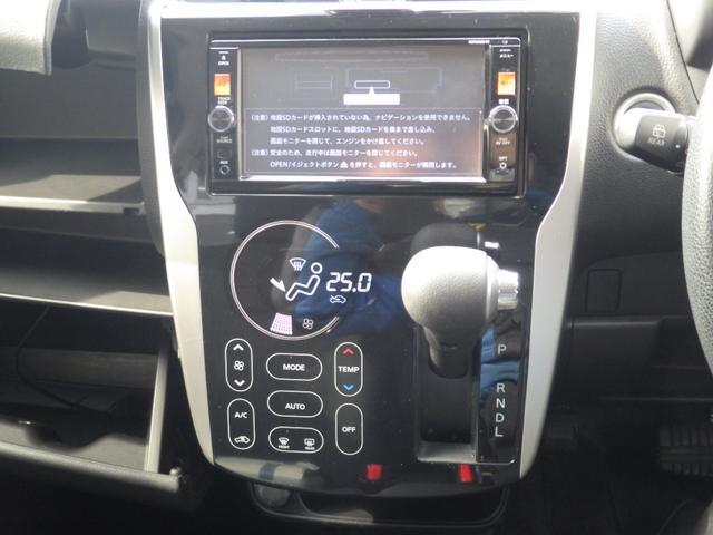 ライダー ハイウェイスター Gターボ 4WD SDナビ CD DVD 全周囲カメラ ドライブレコーダー 運転席シートヒーター 衝突被害軽減装置 HIDヘッドライト オートマチックハイビーム スマートキー アイドリングストップ(22枚目)