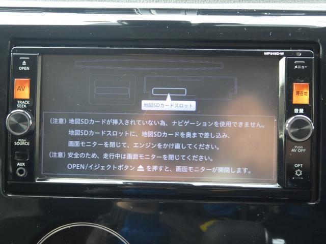 ライダー ハイウェイスター Gターボ 4WD SDナビ CD DVD 全周囲カメラ ドライブレコーダー 運転席シートヒーター 衝突被害軽減装置 HIDヘッドライト オートマチックハイビーム スマートキー アイドリングストップ(23枚目)
