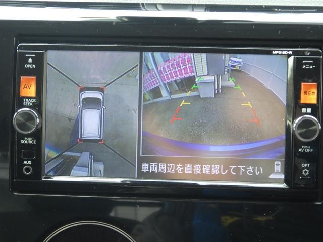 ライダー ハイウェイスター Gターボ 4WD SDナビ CD DVD 全周囲カメラ ドライブレコーダー 運転席シートヒーター 衝突被害軽減装置 HIDヘッドライト オートマチックハイビーム スマートキー アイドリングストップ(24枚目)