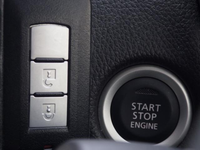 ライダー ハイウェイスター Gターボ 4WD SDナビ CD DVD 全周囲カメラ ドライブレコーダー 運転席シートヒーター 衝突被害軽減装置 HIDヘッドライト オートマチックハイビーム スマートキー アイドリングストップ(29枚目)