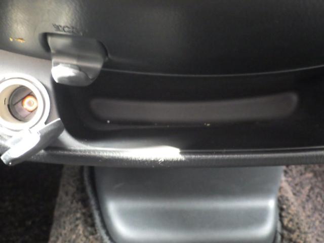 ライダー ハイウェイスター Gターボ 4WD SDナビ CD DVD 全周囲カメラ ドライブレコーダー 運転席シートヒーター 衝突被害軽減装置 HIDヘッドライト オートマチックハイビーム スマートキー アイドリングストップ(33枚目)