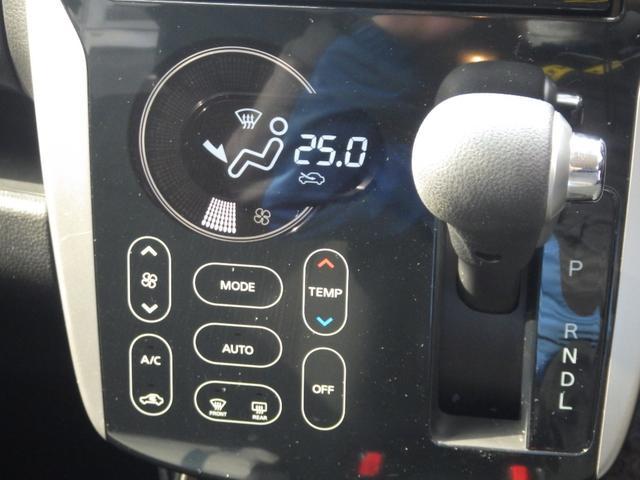 ライダー ハイウェイスター Gターボ 4WD SDナビ CD DVD 全周囲カメラ ドライブレコーダー 運転席シートヒーター 衝突被害軽減装置 HIDヘッドライト オートマチックハイビーム スマートキー アイドリングストップ(34枚目)