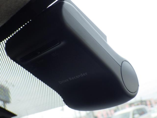 ライダー ハイウェイスター Gターボ 4WD SDナビ CD DVD 全周囲カメラ ドライブレコーダー 運転席シートヒーター 衝突被害軽減装置 HIDヘッドライト オートマチックハイビーム スマートキー アイドリングストップ(37枚目)