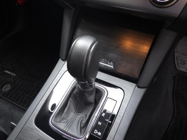 ベースグレード 4WD 当社買取車 禁煙車法人ワンオーナー 社外オーディオ CD USB AUX 衝突被害軽減システム クルーズコントロール スマートキー シートヒーター パワーシート シートメモリー レーンアシスト(27枚目)