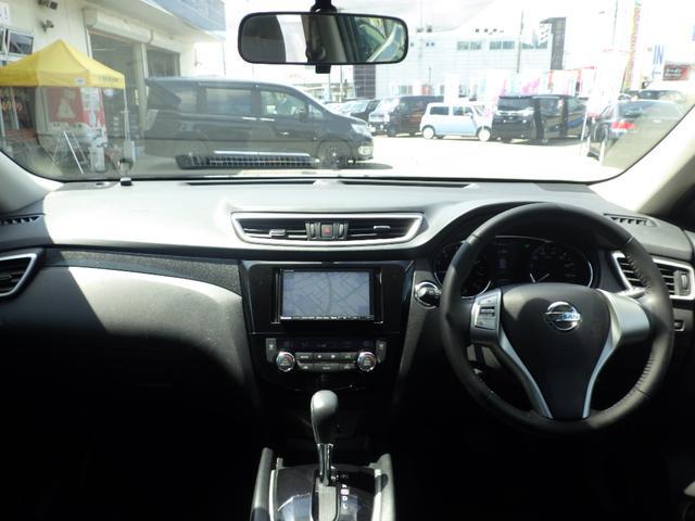 20X 4WD -当社下取り車- エンジンスターター SDナビ バックカメラ フルセグTV CD/DVD再生 ETC ルーフレール 純正アルミ LEDライト フォグ シートヒーター ワンオーナー(4枚目)