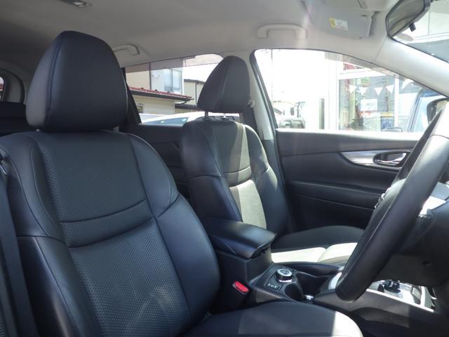20X 4WD -当社下取り車- エンジンスターター SDナビ バックカメラ フルセグTV CD/DVD再生 ETC ルーフレール 純正アルミ LEDライト フォグ シートヒーター ワンオーナー(14枚目)