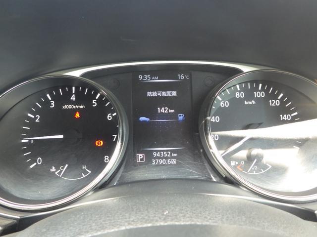 20X 4WD -当社下取り車- エンジンスターター SDナビ バックカメラ フルセグTV CD/DVD再生 ETC ルーフレール 純正アルミ LEDライト フォグ シートヒーター ワンオーナー(19枚目)
