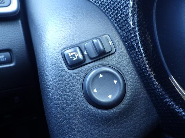 20X 4WD -当社下取り車- エンジンスターター SDナビ バックカメラ フルセグTV CD/DVD再生 ETC ルーフレール 純正アルミ LEDライト フォグ シートヒーター ワンオーナー(24枚目)