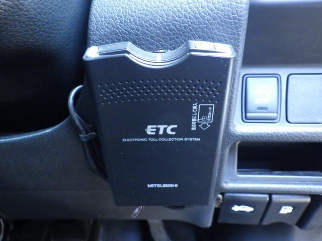 20X 4WD -当社下取り車- エンジンスターター SDナビ バックカメラ フルセグTV CD/DVD再生 ETC ルーフレール 純正アルミ LEDライト フォグ シートヒーター ワンオーナー(25枚目)