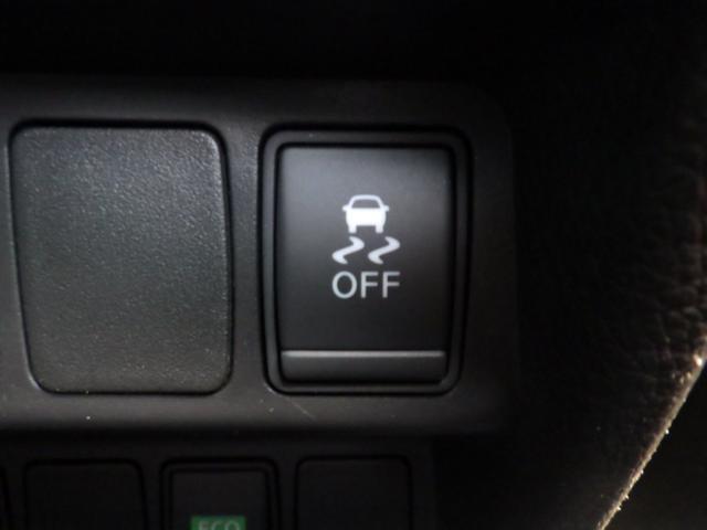 20X 4WD -当社下取り車- エンジンスターター SDナビ バックカメラ フルセグTV CD/DVD再生 ETC ルーフレール 純正アルミ LEDライト フォグ シートヒーター ワンオーナー(26枚目)