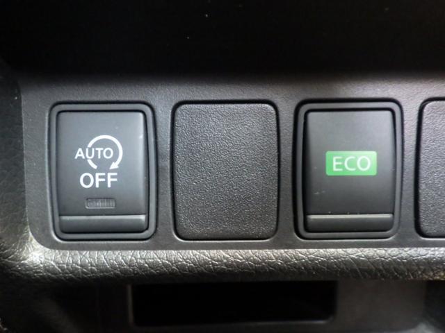20X 4WD -当社下取り車- エンジンスターター SDナビ バックカメラ フルセグTV CD/DVD再生 ETC ルーフレール 純正アルミ LEDライト フォグ シートヒーター ワンオーナー(27枚目)