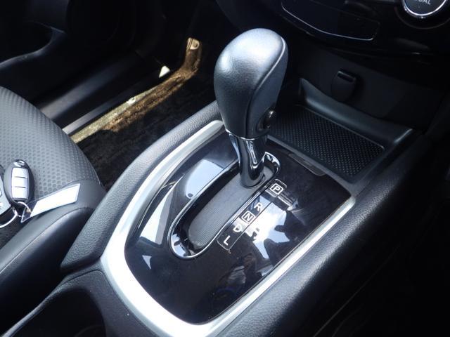 20X 4WD -当社下取り車- エンジンスターター SDナビ バックカメラ フルセグTV CD/DVD再生 ETC ルーフレール 純正アルミ LEDライト フォグ シートヒーター ワンオーナー(29枚目)