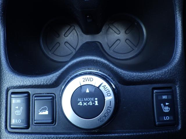 20X 4WD -当社下取り車- エンジンスターター SDナビ バックカメラ フルセグTV CD/DVD再生 ETC ルーフレール 純正アルミ LEDライト フォグ シートヒーター ワンオーナー(30枚目)