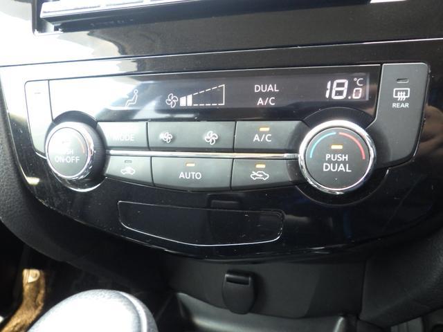 20X 4WD -当社下取り車- エンジンスターター SDナビ バックカメラ フルセグTV CD/DVD再生 ETC ルーフレール 純正アルミ LEDライト フォグ シートヒーター ワンオーナー(31枚目)