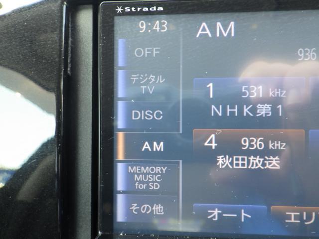 20X 4WD -当社下取り車- エンジンスターター SDナビ バックカメラ フルセグTV CD/DVD再生 ETC ルーフレール 純正アルミ LEDライト フォグ シートヒーター ワンオーナー(33枚目)