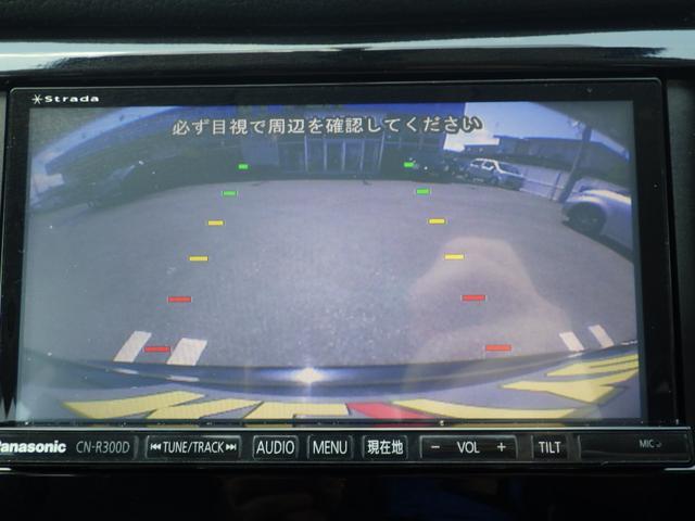 20X 4WD -当社下取り車- エンジンスターター SDナビ バックカメラ フルセグTV CD/DVD再生 ETC ルーフレール 純正アルミ LEDライト フォグ シートヒーター ワンオーナー(34枚目)