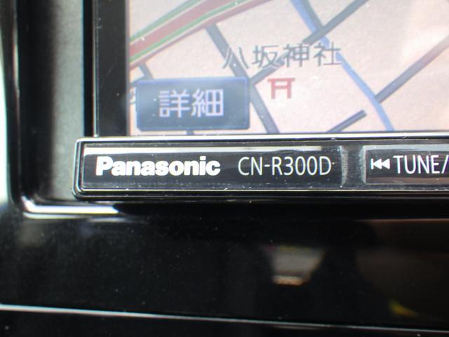 20X 4WD -当社下取り車- エンジンスターター SDナビ バックカメラ フルセグTV CD/DVD再生 ETC ルーフレール 純正アルミ LEDライト フォグ シートヒーター ワンオーナー(35枚目)