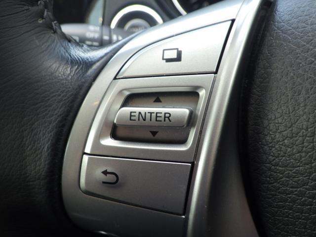 20X 4WD -当社下取り車- エンジンスターター SDナビ バックカメラ フルセグTV CD/DVD再生 ETC ルーフレール 純正アルミ LEDライト フォグ シートヒーター ワンオーナー(36枚目)