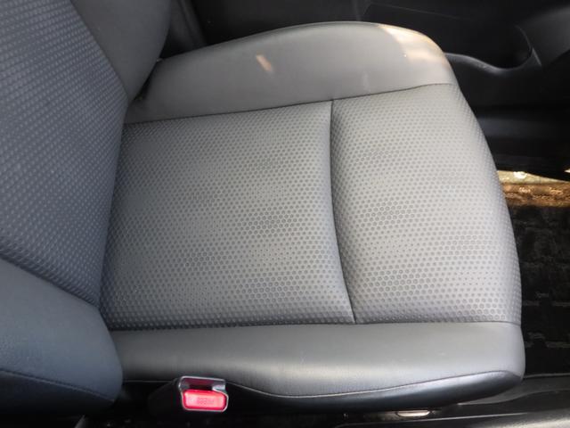 20X 4WD -当社下取り車- エンジンスターター SDナビ バックカメラ フルセグTV CD/DVD再生 ETC ルーフレール 純正アルミ LEDライト フォグ シートヒーター ワンオーナー(37枚目)