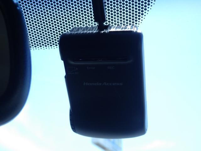 ハイブリッドZ メーカーOPナビ フルセグTV バックカメラ ハーフレザーシート シートヒーター ルーフレール LEDヘッドライト ビルトインETC クルーズコントロール BLUETOOTH再生 ステアリングリモコン(19枚目)