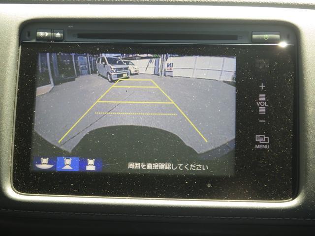 ハイブリッドZ メーカーOPナビ フルセグTV バックカメラ ハーフレザーシート シートヒーター ルーフレール LEDヘッドライト ビルトインETC クルーズコントロール BLUETOOTH再生 ステアリングリモコン(21枚目)