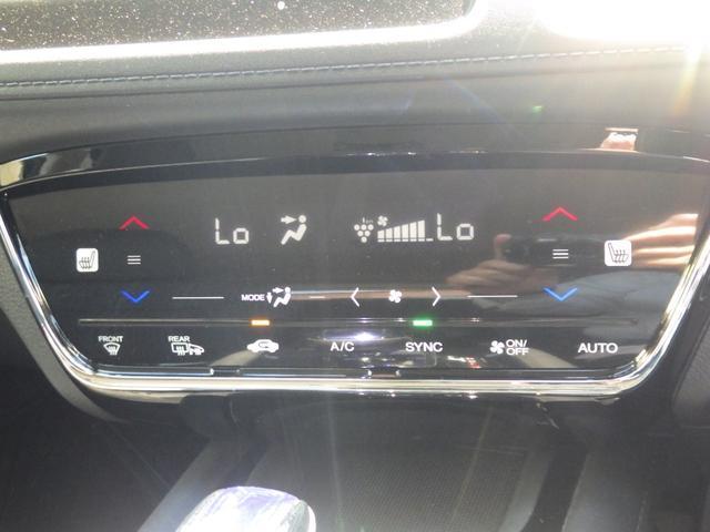 ハイブリッドZ メーカーOPナビ フルセグTV バックカメラ ハーフレザーシート シートヒーター ルーフレール LEDヘッドライト ビルトインETC クルーズコントロール BLUETOOTH再生 ステアリングリモコン(23枚目)