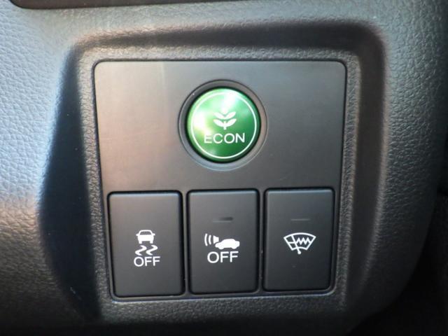ハイブリッドZ メーカーOPナビ フルセグTV バックカメラ ハーフレザーシート シートヒーター ルーフレール LEDヘッドライト ビルトインETC クルーズコントロール BLUETOOTH再生 ステアリングリモコン(32枚目)