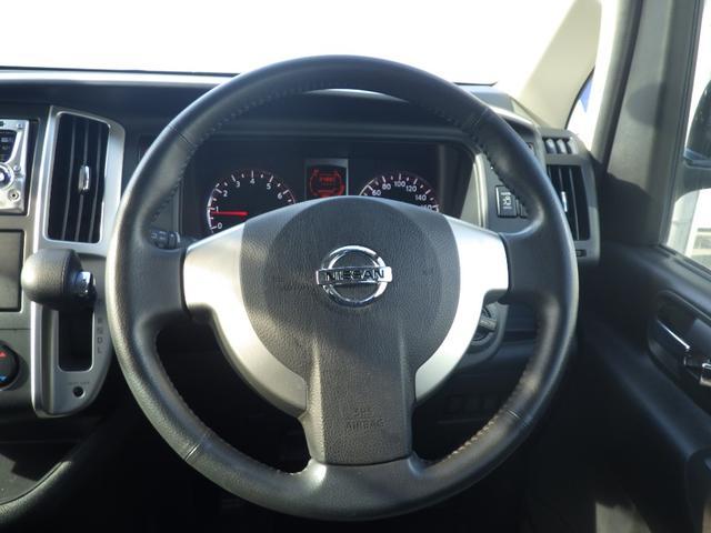ハイウェイスター 4WD 両側電動スライドドア HIDヘッドライト CDオーディオ ビルトインETC スマートキー AUX フォグライト オートライト ABS 後席エアコン(14枚目)