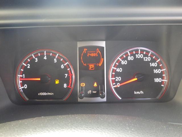 ハイウェイスター 4WD 両側電動スライドドア HIDヘッドライト CDオーディオ ビルトインETC スマートキー AUX フォグライト オートライト ABS 後席エアコン(21枚目)