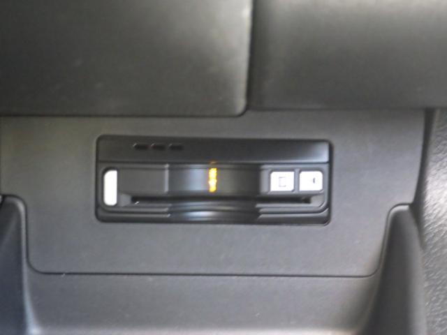 ハイウェイスター 4WD 両側電動スライドドア HIDヘッドライト CDオーディオ ビルトインETC スマートキー AUX フォグライト オートライト ABS 後席エアコン(24枚目)
