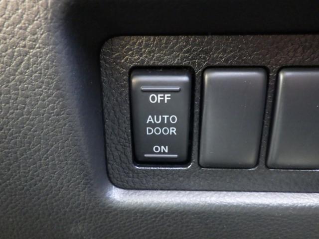 ハイウェイスター 4WD 両側電動スライドドア HIDヘッドライト CDオーディオ ビルトインETC スマートキー AUX フォグライト オートライト ABS 後席エアコン(26枚目)
