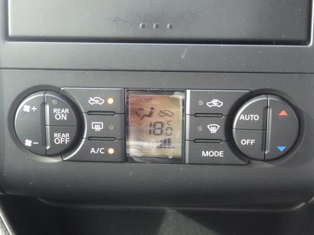 ハイウェイスター 4WD 両側電動スライドドア HIDヘッドライト CDオーディオ ビルトインETC スマートキー AUX フォグライト オートライト ABS 後席エアコン(28枚目)
