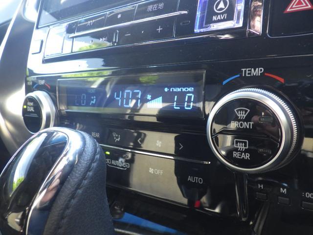 2.5Z Aエディション ゴールデンアイズ 4WD 11インチナビ 地デジ CD/DVD/BLUETOOTH バックカメラ ETC 衝突被害軽減装置 両側自動ドア クルコン コーナーセンサー LED フォグ アルミ(34枚目)