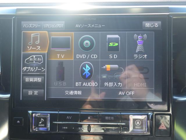 2.5Z Aエディション ゴールデンアイズ 4WD 11インチナビ 地デジ CD/DVD/BLUETOOTH バックカメラ ETC 衝突被害軽減装置 両側自動ドア クルコン コーナーセンサー LED フォグ アルミ(36枚目)