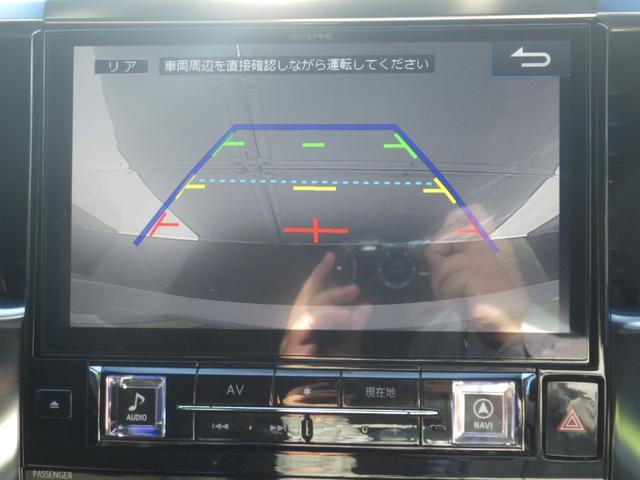 2.5Z Aエディション ゴールデンアイズ 4WD 11インチナビ 地デジ CD/DVD/BLUETOOTH バックカメラ ETC 衝突被害軽減装置 両側自動ドア クルコン コーナーセンサー LED フォグ アルミ(37枚目)