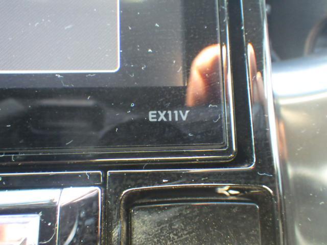 2.5Z Aエディション ゴールデンアイズ 4WD 11インチナビ 地デジ CD/DVD/BLUETOOTH バックカメラ ETC 衝突被害軽減装置 両側自動ドア クルコン コーナーセンサー LED フォグ アルミ(38枚目)