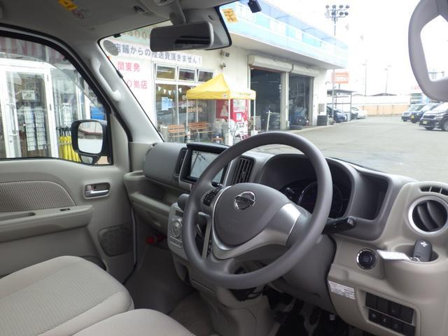 E 4WD ターボ 当社下取り直販車 社外フルセグナビ 左側電動スライドドア 運転席シートヒーター HIDヘッドライト バックカメラ ETC BLUETOOTH接続 衝突被害軽減装置 スマートキー 保証書(14枚目)