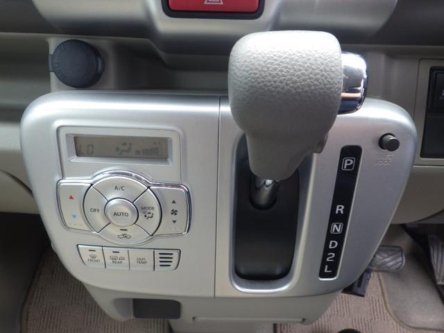 E 4WD ターボ 当社下取り直販車 社外フルセグナビ 左側電動スライドドア 運転席シートヒーター HIDヘッドライト バックカメラ ETC BLUETOOTH接続 衝突被害軽減装置 スマートキー 保証書(30枚目)
