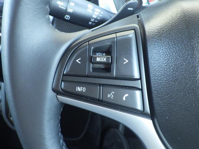 ハイブリッドXターボ 4WD 純正OPメモリーナビ フルセグ Bluetooth アラウンドビューモニター レーンアシスト コーナーアシスト レーダークルーズコントロール アイドリングストップ ETC シートヒーター(22枚目)