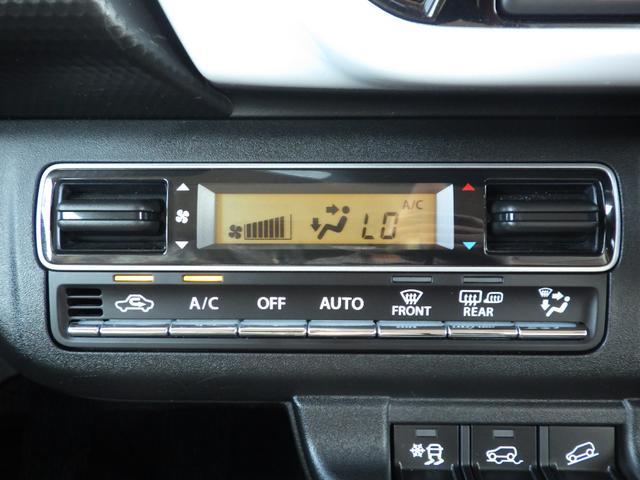 ハイブリッドXターボ 4WD 純正OPメモリーナビ フルセグ Bluetooth アラウンドビューモニター レーンアシスト コーナーアシスト レーダークルーズコントロール アイドリングストップ ETC シートヒーター(32枚目)
