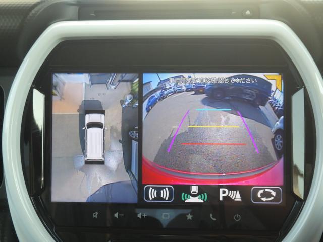 ハイブリッドXターボ 4WD 純正OPメモリーナビ フルセグ Bluetooth アラウンドビューモニター レーンアシスト コーナーアシスト レーダークルーズコントロール アイドリングストップ ETC シートヒーター(36枚目)